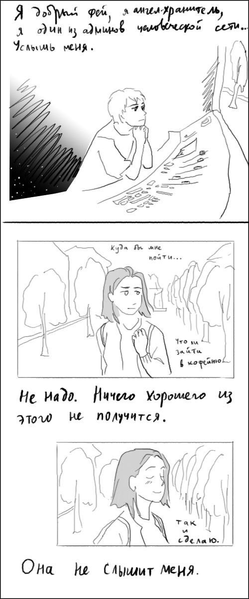 HeavenGo_1.jpg